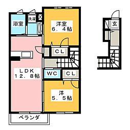 メゾンひだまり[2階]の間取り