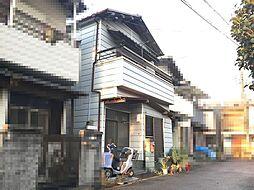 石清水八幡宮駅 500万円