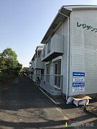 レジデンス中村C[121号室]の外観