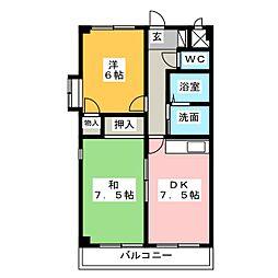 サニーコート平和[4階]の間取り