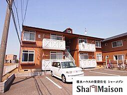 新潟県新発田市新栄町1丁目の賃貸アパートの外観