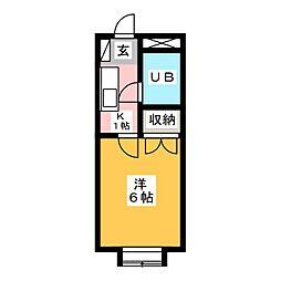 ハイツ亜巣実[3階]の間取り