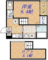 Loft清水[1階]の間取り