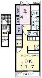 東京都あきる野市秋川6丁目の賃貸アパートの間取り