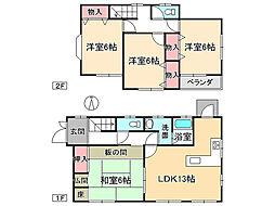 志染駅 1,170万円