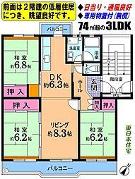 🉐敷金礼金0円!🉐入間東町団地