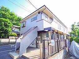 東京都西東京市栄町3丁目の賃貸アパートの外観