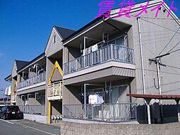 三重県伊勢市中須町の賃貸アパートの外観
