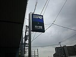 [一戸建] 埼玉県川口市三ツ和2丁目 の賃貸【/】の外観