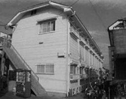 アリス[2階]の外観