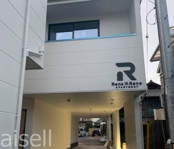広島県廿日市市須賀の賃貸アパート