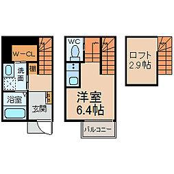 a l'aise高畑B (アレーズタカバタビー)[2階]の間取り