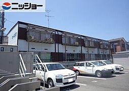 コーポ新町[1階]の外観