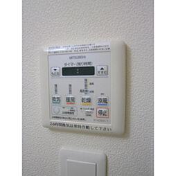 アドバンス西梅田ウインズの浴室乾燥機あり
