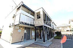 東京都府中市矢崎町1丁目の賃貸アパートの外観