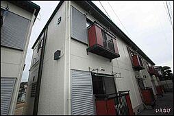広島県福山市木之庄町3丁目の賃貸アパートの外観