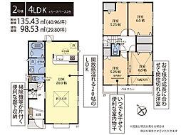 名古屋市天白区土原3丁目 2号棟 新築一戸建て
