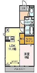 西武秩父線 東飯能駅 徒歩4分の賃貸アパート 2階1LDKの間取り