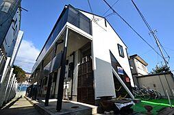 兵庫県神戸市灘区岩屋北町1丁目の賃貸アパートの外観