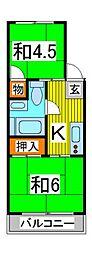 第一南浦和マンション[4階]の間取り