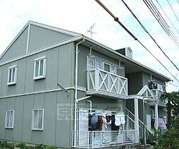 京都府京都市右京区嵯峨広沢西裏町の賃貸アパートの外観