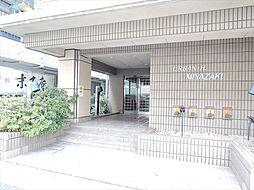 アーバンハイツ宮崎[3階]の外観