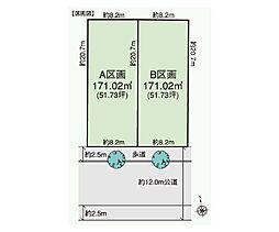 横浜市磯子区洋光台1丁目