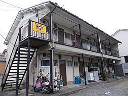 ヲサンダ荘[2階]の外観