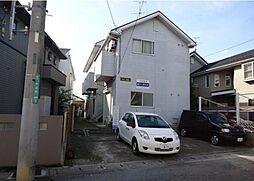 竜ヶ崎駅 2.1万円