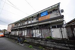 伊丹駅 2.1万円