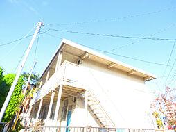 新藤コーポ[2階]の外観
