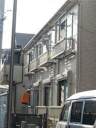 東京都練馬区下石神井4丁目の賃貸アパートの外観