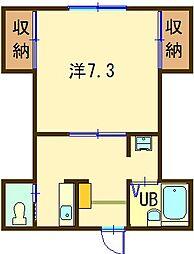 宮竹 3.0万円