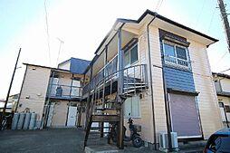 茂原駅 2.1万円