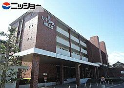 U・TOPIA HILLS[4階]の外観