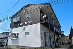 仙台市地下鉄東西線 八木山動物公園駅 徒歩14分の賃貸アパート