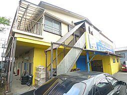 丸栄荘[2階]の外観