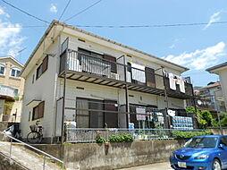 神奈川県横浜市港北区富士塚2の賃貸アパートの外観