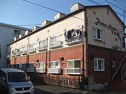 ドリームハウス下小出[1階]の外観