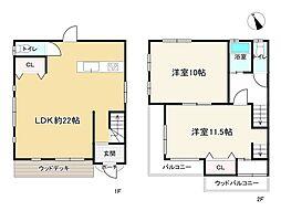 姫路駅 1,280万円