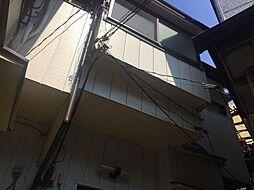 岡本荘[1階]の外観