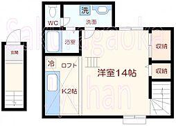 東京都目黒区緑が丘3丁目の賃貸アパートの間取り