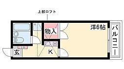須磨浦公園駅 2.9万円