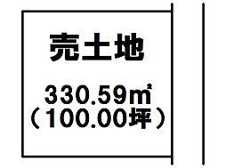 間新田町字ヤケ木 売土地