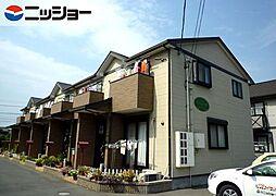 [タウンハウス] 愛知県知多市八幡字平井 の賃貸【/】の外観