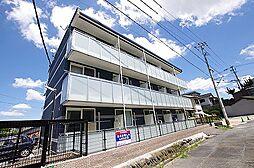 レオネクストサンライズ小熊野[102号室]の外観