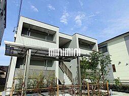 グランメールII[2階]の外観