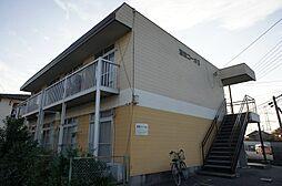 藤鼓コーポ2[1階]の外観