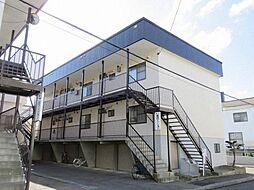 第二鷲田マンション[2階]の外観