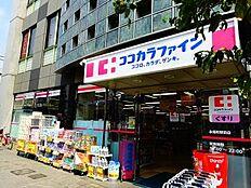 ココカラファイン永福町店